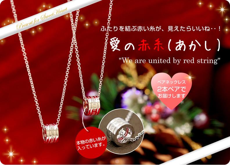 red_n_03