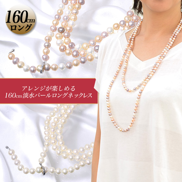 color-160long
