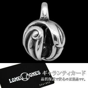 loneones-019